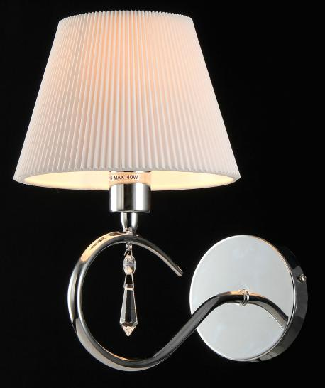 LAMPA ŚCIENNA / KINKIET...
